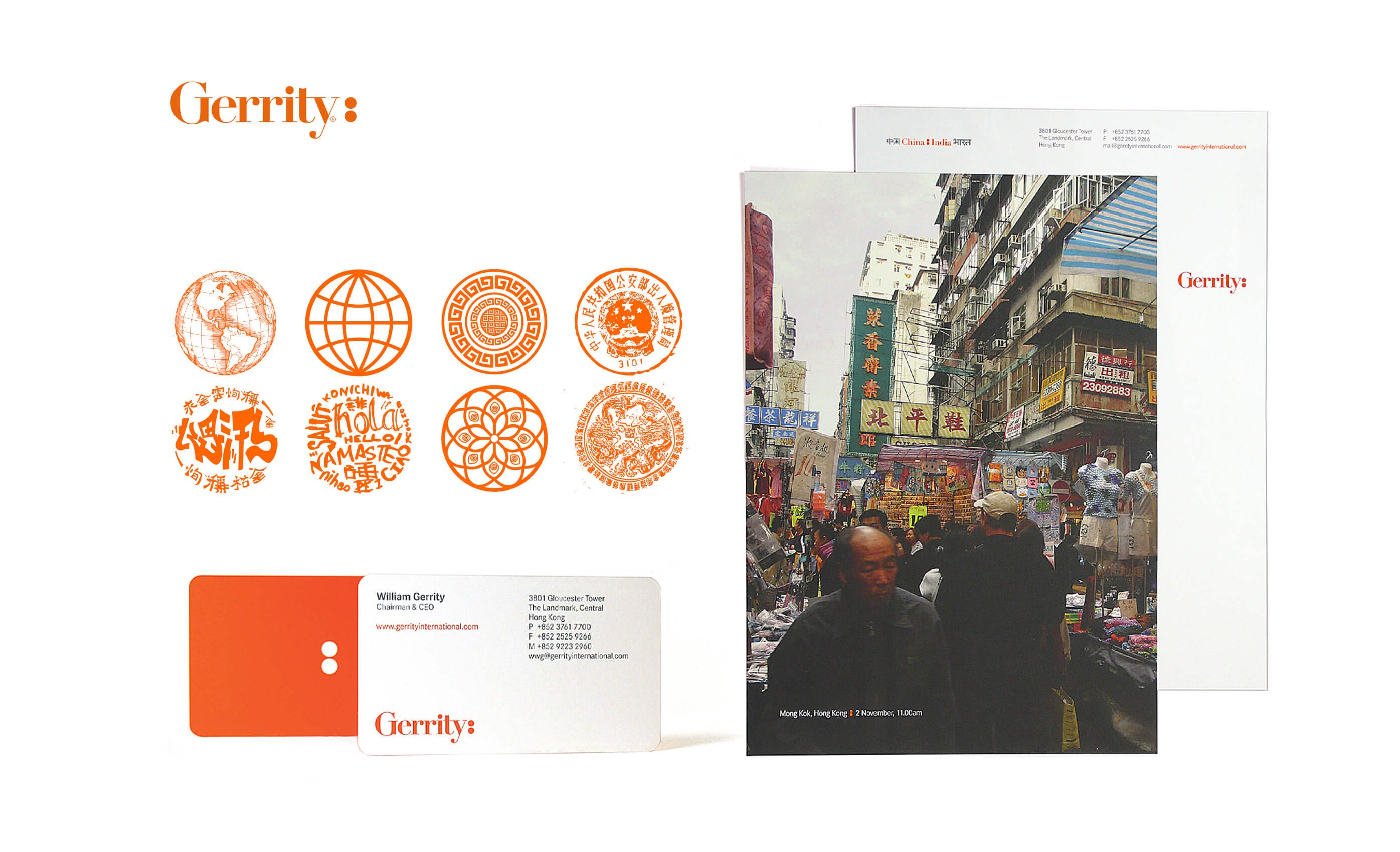 Archive-Gerrity1